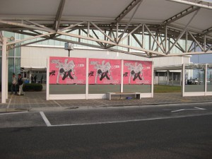空港バナー