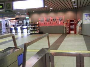 モノレール小倉駅1