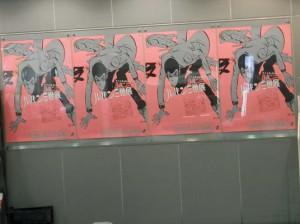 モノレール小倉駅