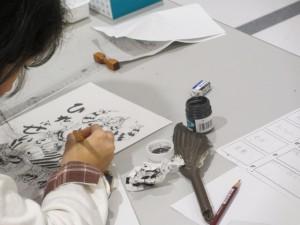 漫画教室4
