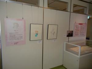 少女漫画の世界展2
