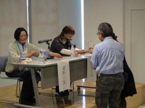 関よしみ先生・遠野一実先生トークショー2