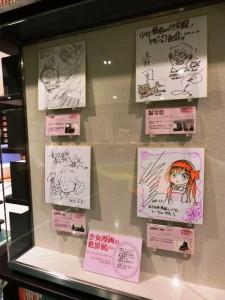 少女漫画の世界展色紙