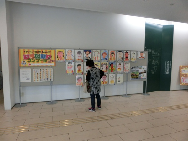 八幡西図書館展示2